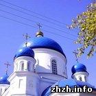 Культура: Сегодня у православных начинается Великий пост