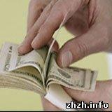 Криминал: В Житомире разоблачен начальник банка, присвоивший 1 млн грн.