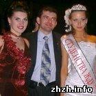 В Житомире на конкурсе красоты выбрали «Мисс БЮТифул». ФОТО