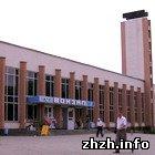 Экономика: Железнодорожный вокзал в Житомире вводит новую услугу