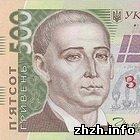 Журналистам продемонстрировали работу Фабрики банкнотной бумаги на Житомирщине