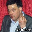 Политика: Тягнибок удивлен наличием финансового кризиса в Украине