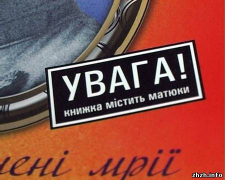Харьковский поэт-слэмер Артем Полежака побывал в Житомире. ФОТО