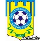 ФК «Коростень» снят с чемпионата и лишен профессионального статуса