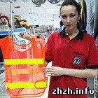 Технологии: Для водителей мопедов и велосипедов в Житомире вводятся светоотражающие жилеты