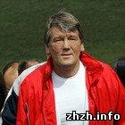 Ющенко повів на Говерлу тисячу чоловік і поніс житомирську землю
