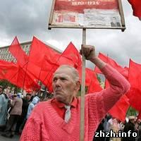 Общество: Украинцы не считают 1 мая большим праздником