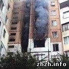 Происшествия: Житель Житомира и его дочь отравились угарным газом в Одессе. ФОТО