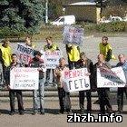 Экономика: Житомирская «Бджола» протестовала против рейдерства. ФОТО
