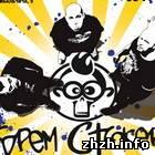 Афиша: Группа Брем Стокер (позитивный ска-панк) выступит в Житомире