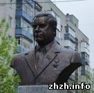 Происшествия: В Житомире увековечили в граните память о первом секретаре Житомирского обкома КПУ. ФОТО