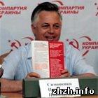 Симоненко в Житомирі подякував Тимошенко за підтримку