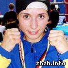 Спорт: Житомирянка Вера Макресова взяла