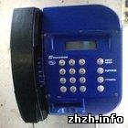 Технологии: В Украине обновились номера телефонов экстренных, справочных и служб заказа