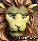В Житомире устанавливают скульптуру льва по кличке «Интегрирующий». ФОТО