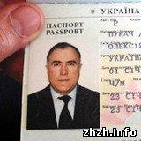 Криминал: В Житомирской области задержан экс-генерал МВД Алексей Пукач