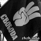 Происшествия: На офис ВО Свободы в Житомире совершена рейдерская атака