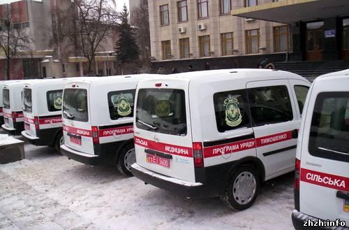 Сегодня Тимошенко вручит житомирским больницам автомобили скорой помощи.