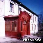 В центре Житомира загорелся литературный музей. ФОТО