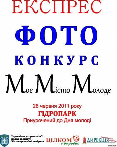 http://img.zhzh.info/_ph/1/2/763074707.jpg
