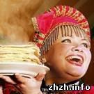 14 февраля Житомир празднует Масленицу. ПЛАН праздника
