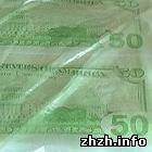 Житомирская область: На Житомирщине обнаружена лаборатория по производству фальшивых долларов. ФОТО