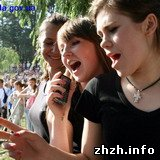 Культура: Более 35 тыс человек собралось на «Республике 2009» в Житомире. ФОТО