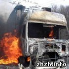 Происшествия: На Житомирщине сгорела фура с холодильниками