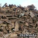 Криминал: Милиция просит житомирян сообщать о подпольных пунктах приёма металлолома