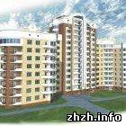 Экономика: Житомиру выделят 52,3 млн. грн на завершение строительства жилых домов