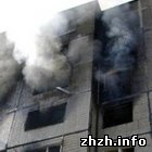 В Киеве взорвался дом. Под завалами оказались двое житомирян