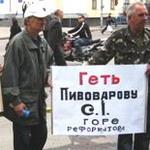 Житомир: Работники строительных кооперативов пикетировали Житомирский горсовет