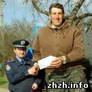 Культура: Житомирская милиция провела фотоконкурс «Будни участкового инспектора». ФОТО
