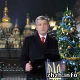 Афиша: Что покажут телеканалы в новогоднюю ночь