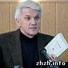 Наука: Литвин передал учителям Житомира авторский учебник