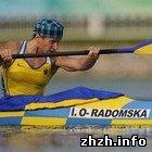 Спорт: Украинка Инна Осипенко-Радомская выиграла золото Олимпиады. ФОТО