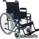 В Житомире инвалидам передали 26 инвалидных колясок, костыли и ходунки