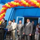 Экономика: В Коростене открыли ФОК