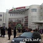 Экономика: В Бердичеве открыли новый современный автовокзал. ФОТО