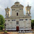 Культура: Коростышевскому костелу исполнилось 400 лет. ФОТО
