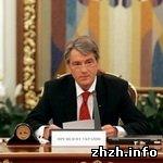 Политика: Ющенко ликвидирует Житомирский апелляционный хозяйственный суд?