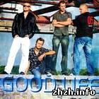 Афиша: В Житомире состоится рок-н-ролл концерт от команды «Goodlife»