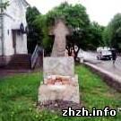 В историческом центре Житомира Радзюк установил древний каменный крест