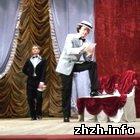 Культура: Глухие актёры, на языке жестов, дали Житомиру спектакль. ФОТО