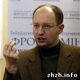 В Житомире презентовали организацию Арсения Яценюка «Фронт змін»