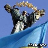 Культура: 22 января - в Украине отмечают День Соборности