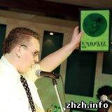 В Житомире состоялось музыкальное событие года