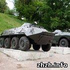 Армия: Военно-исторический комплекс