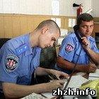 Названі самі кримінальні міста України