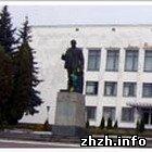 Происшествия: В Радомышле опять разрисовали голубой краской памятник Ленину. ФОТО